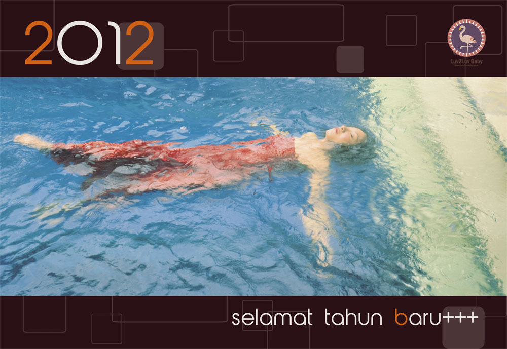 Chie2012