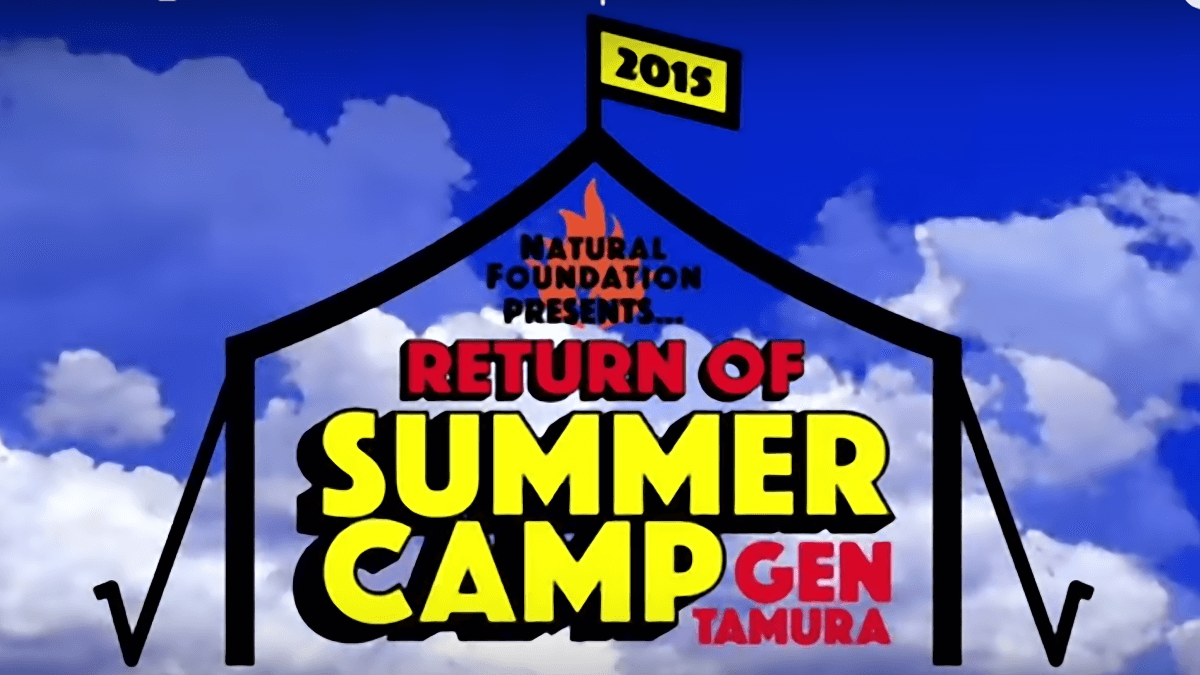 SUMMER_CAMP_GEN のコピー